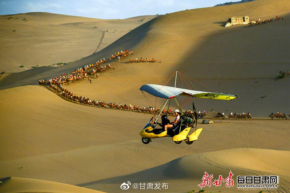 敦煌游客乘坐滑翔机体验大漠风光