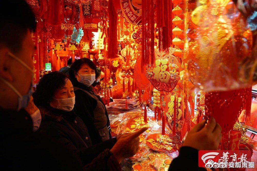 西安 春节临近年味浓 西安市民红红火火备年货