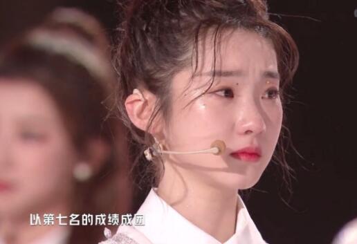 粉丝团首度开战!徐艺洋和张艺凡再次被牵扯了进来