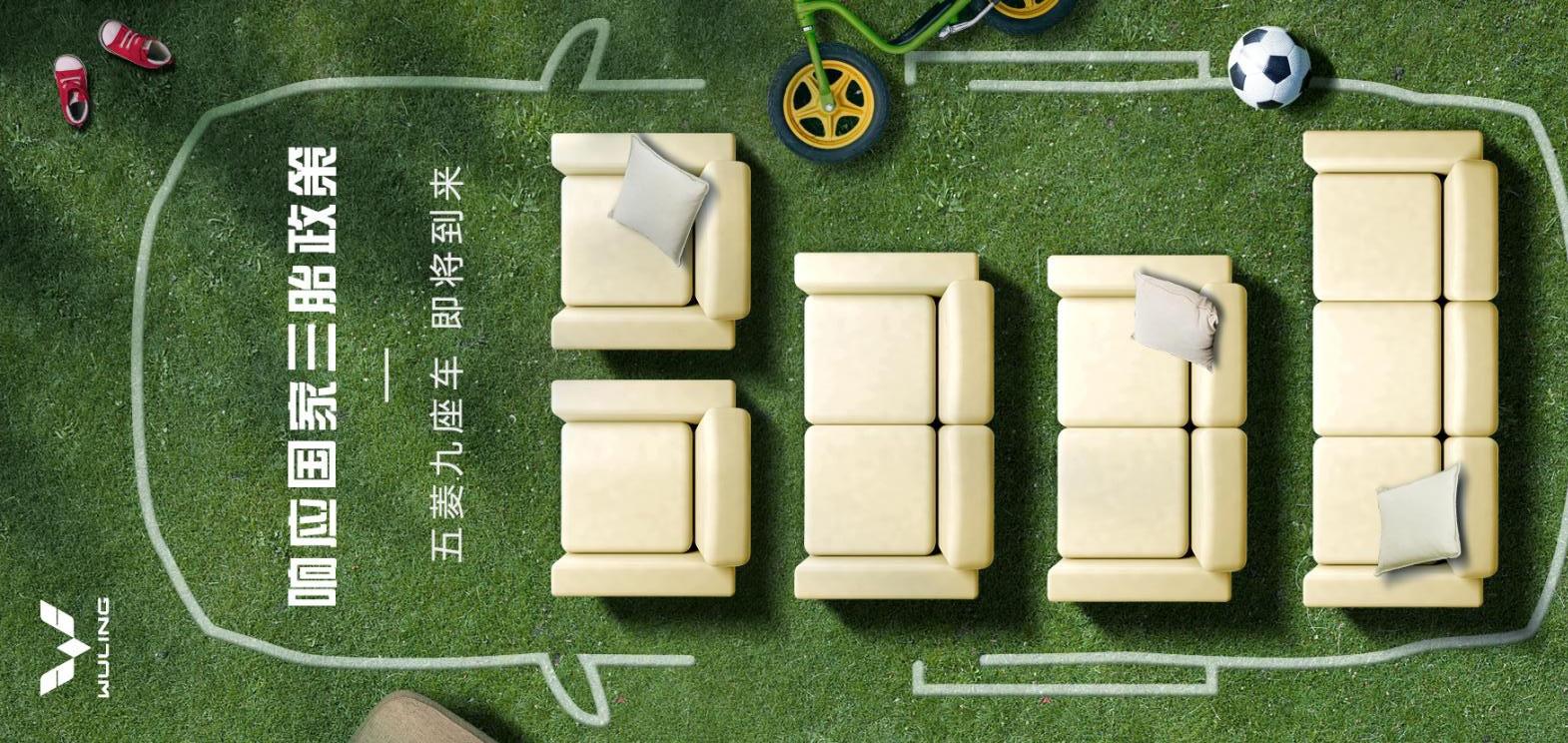 双侧滑门,2+2+2+3座椅布局,1.5T动力,五菱最新9座车曝光