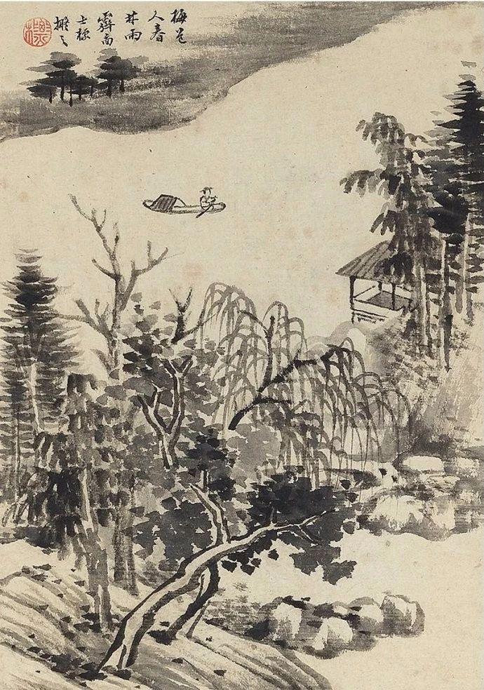 查士标用笔以方折线条为主,笔墨疏简的风格中有吴镇的温润、苍茫