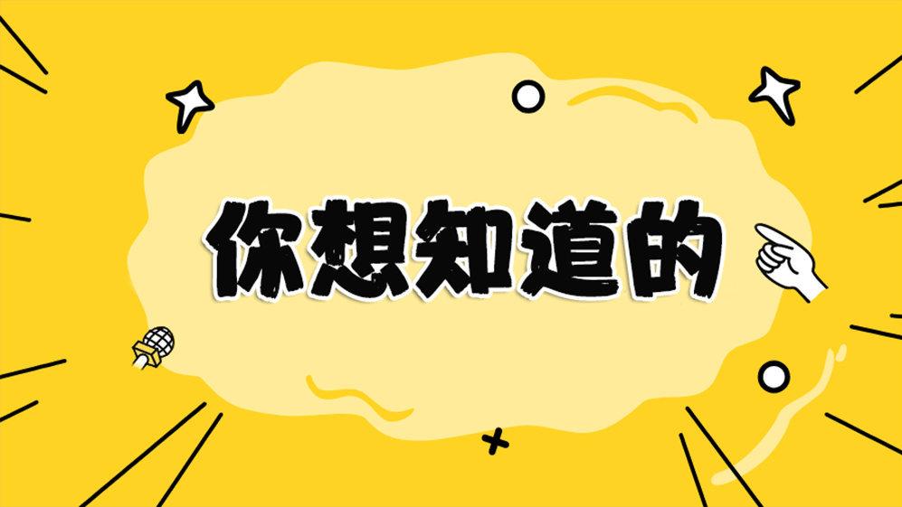 2020中央民族大学附属中学呼和浩特分校招聘教师8人简章