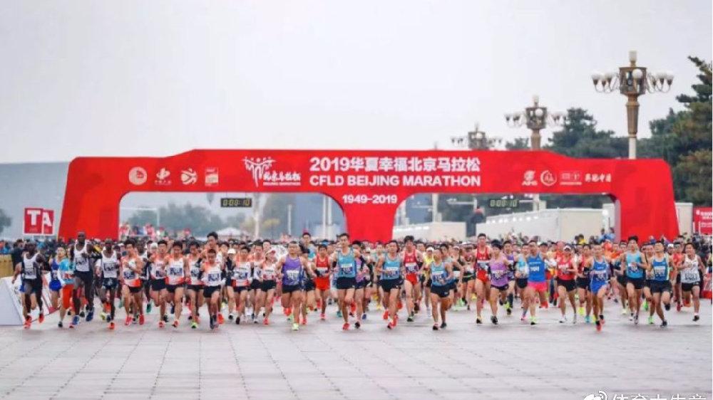 北京积极筹办北马、中网等国际赛事 为体育产业全面复工垂范