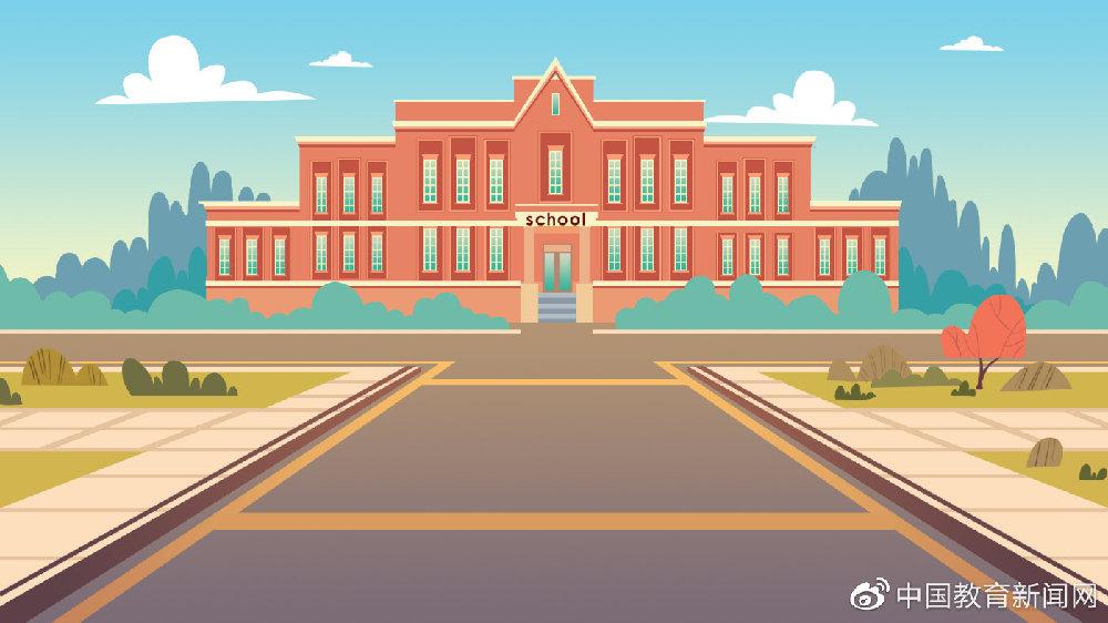 集团化学区制推进教育治理现代化——北京市中小学集团化办学和学区