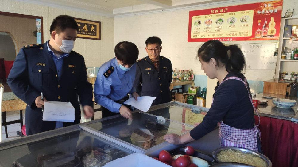 山东省龙口市市场监管局全面开展省级食品安全城市督导检查