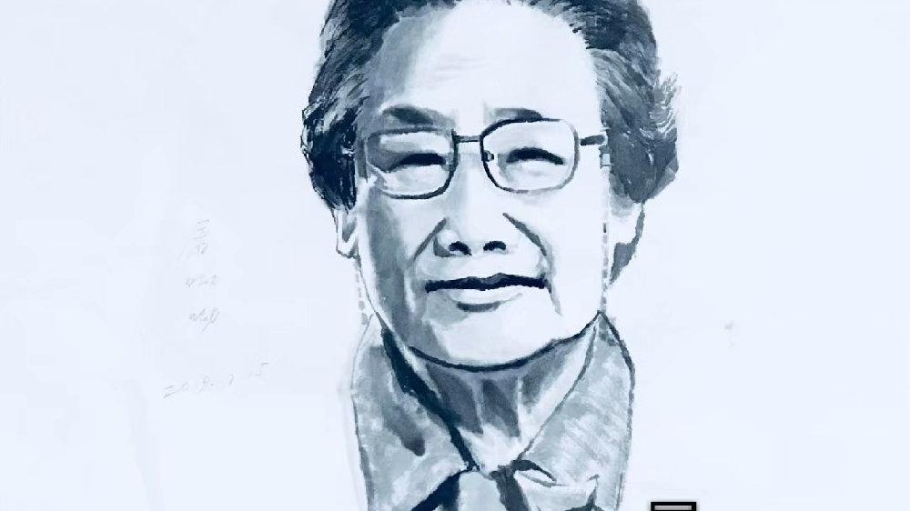 中国百位科学巨匠水墨肖像——屠呦呦