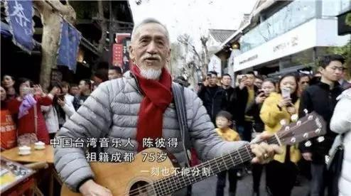 捧红费玉清、黄绮珊,患抑郁开拉面馆,76岁的陈彼得如今怎样了