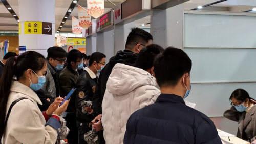就业或成为牵制中国经济的最大问题