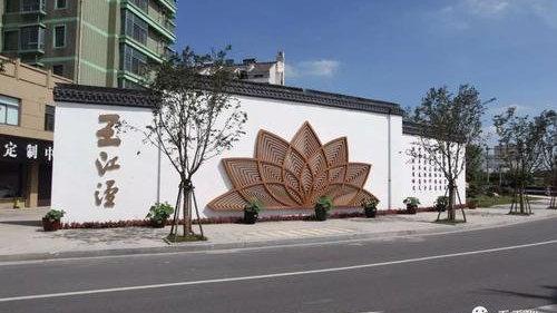 王江泾镇双桥村村民解凤庆落户20多年没有宅基地
