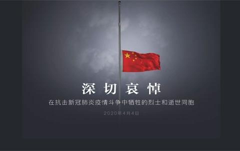 优酷、爱奇艺等长视频网站哀悼日关闭正常版首页