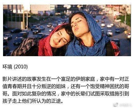 9部伊朗评分最高的电影,伊朗电影一直是亚洲电影中的一缕清风