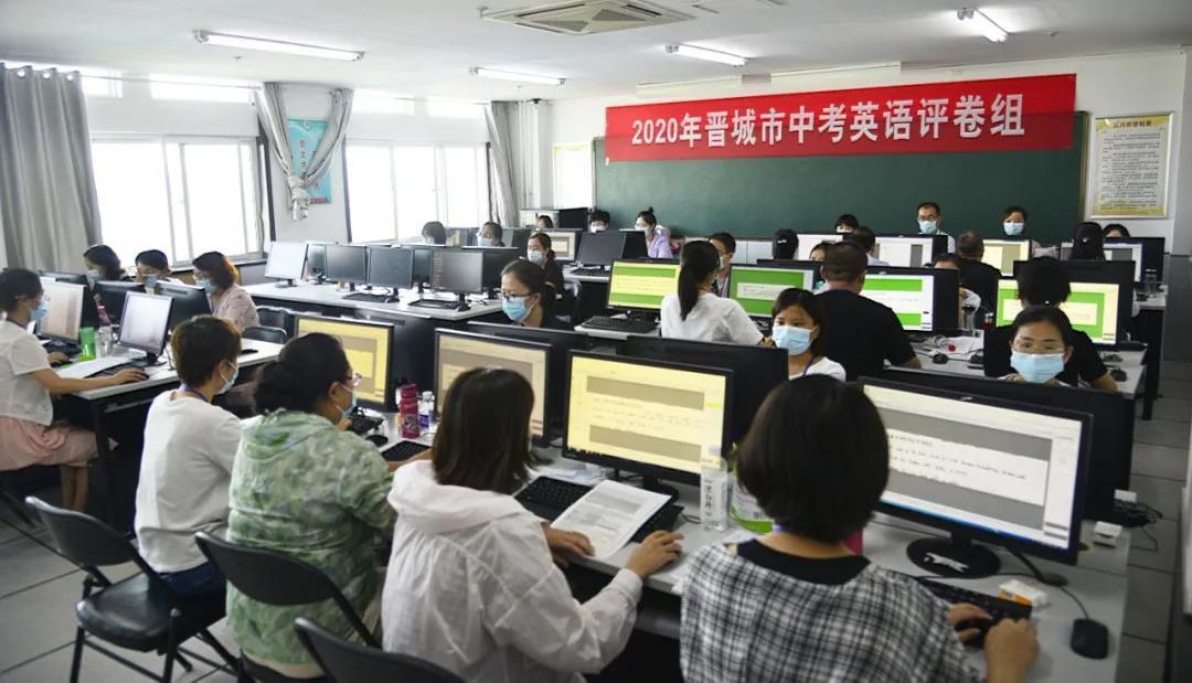 晋城中考评卷现场实拍