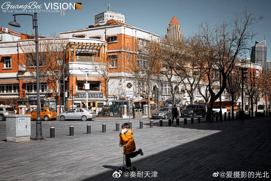 @爱摄影的光北:青橙五大道,早安!四月☀️☀️☀️,新的一天