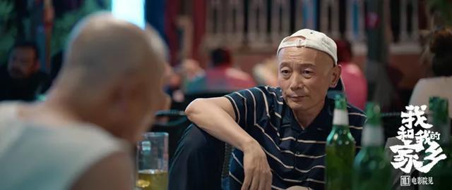 《我和我的家乡》又一次在北京扮演葛优