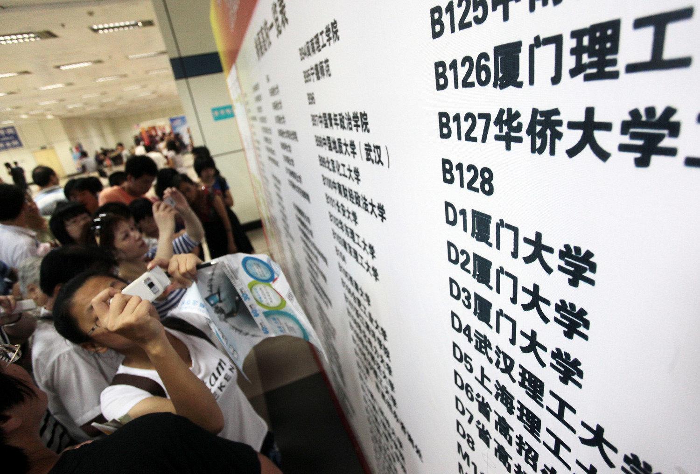 """中国医学院最新100强,""""北协和南湘雅、东齐鲁西华西""""还适用吗"""