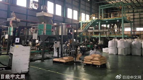 中国系团体计划在日本建废塑料处理工业园