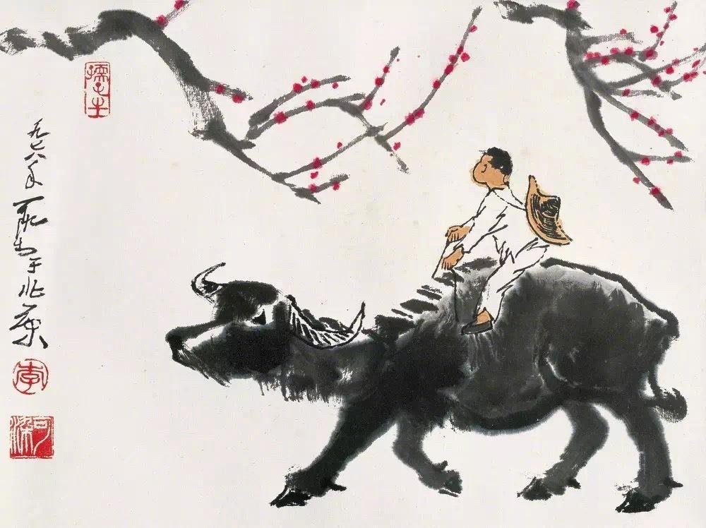 李可染画牛