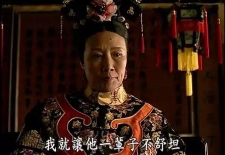 戊戌变法失败后,朝廷中一些大臣找到荣禄