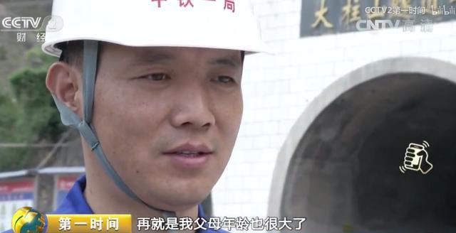 中国人悄悄干了件大事,震惊全世界,却从没上过热搜……