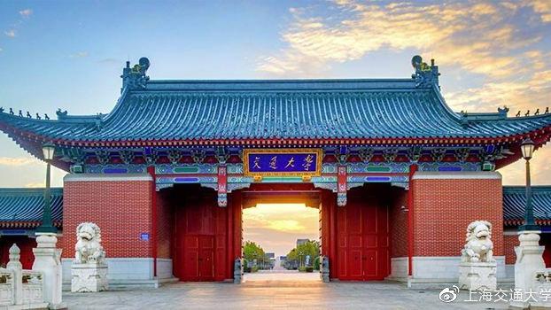 快讯!上海交大增列3个学位授权点!