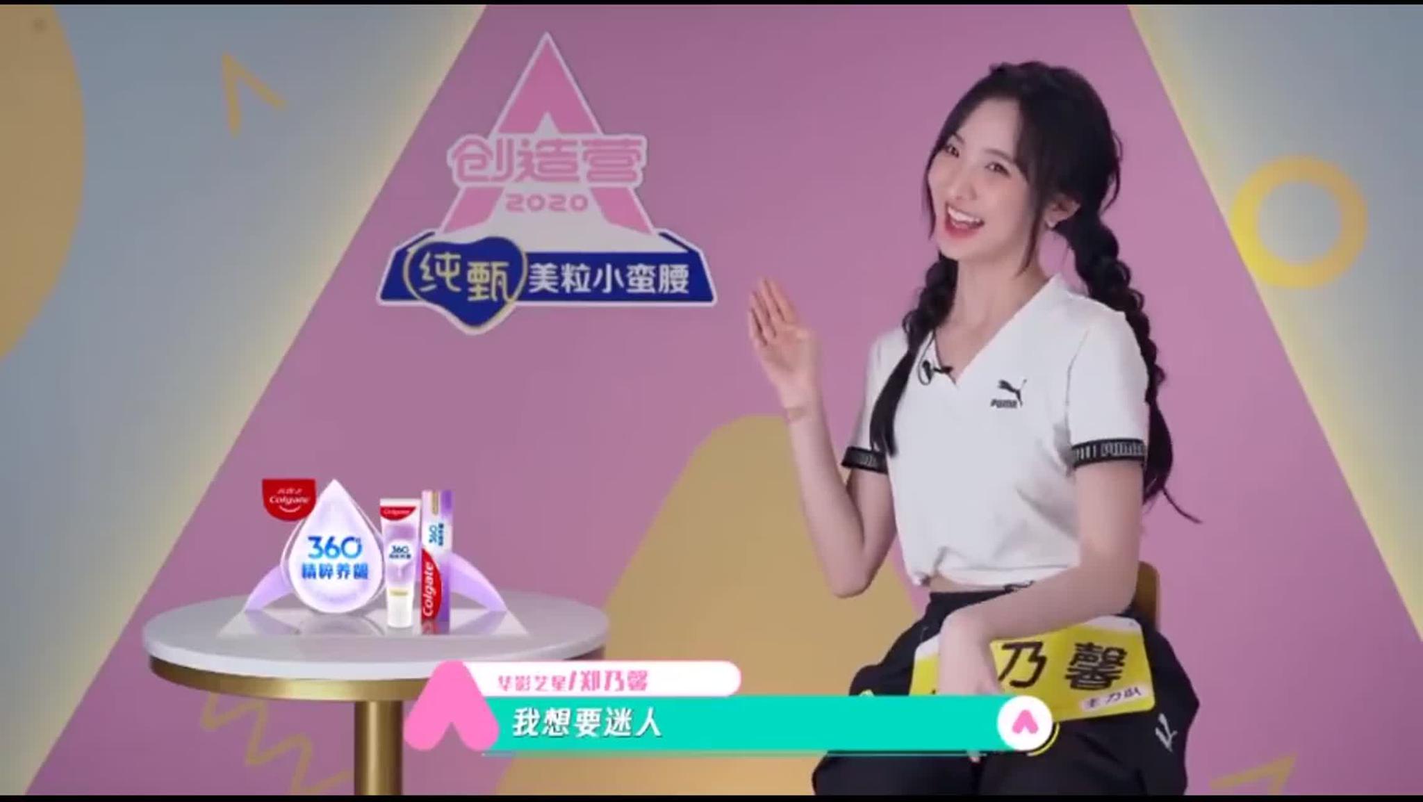 郑乃馨想要性感的作品,黄子韬直接把她派去甜甜的《Honey》组!