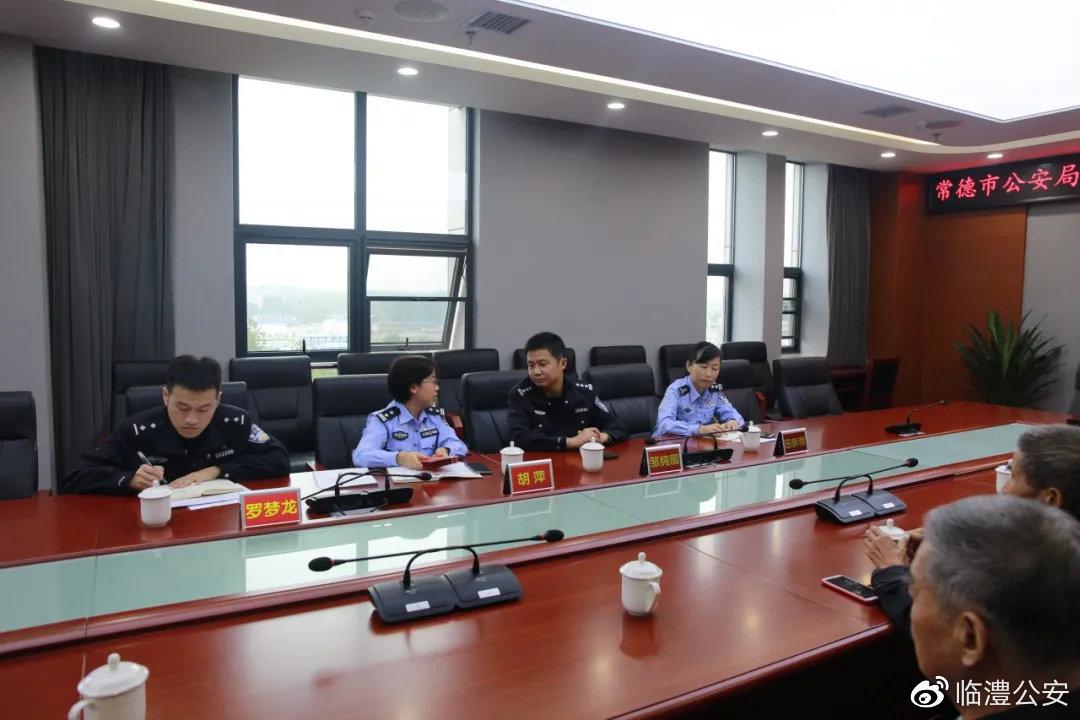 【团队建设】市公安局政治部广林里 在公共场合