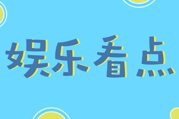 中国好声音全国海选呼和浩特赛区复赛启动