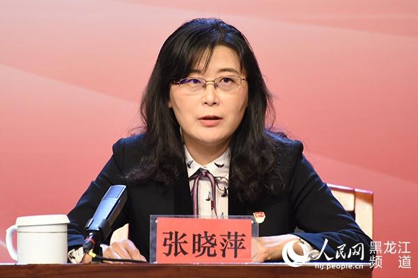 哈尔滨市发改委副主任张晓萍答记者问