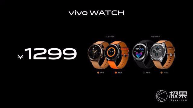 一次充电最长可用18天,vivo带来旗下首款智能手表