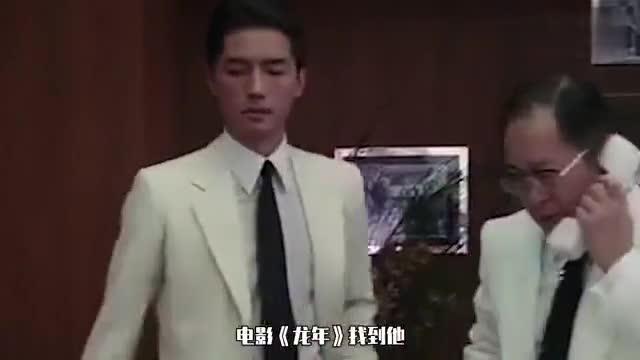 尊龙传:惊艳世界的传奇美男,被诋毁遗忘的华人之光