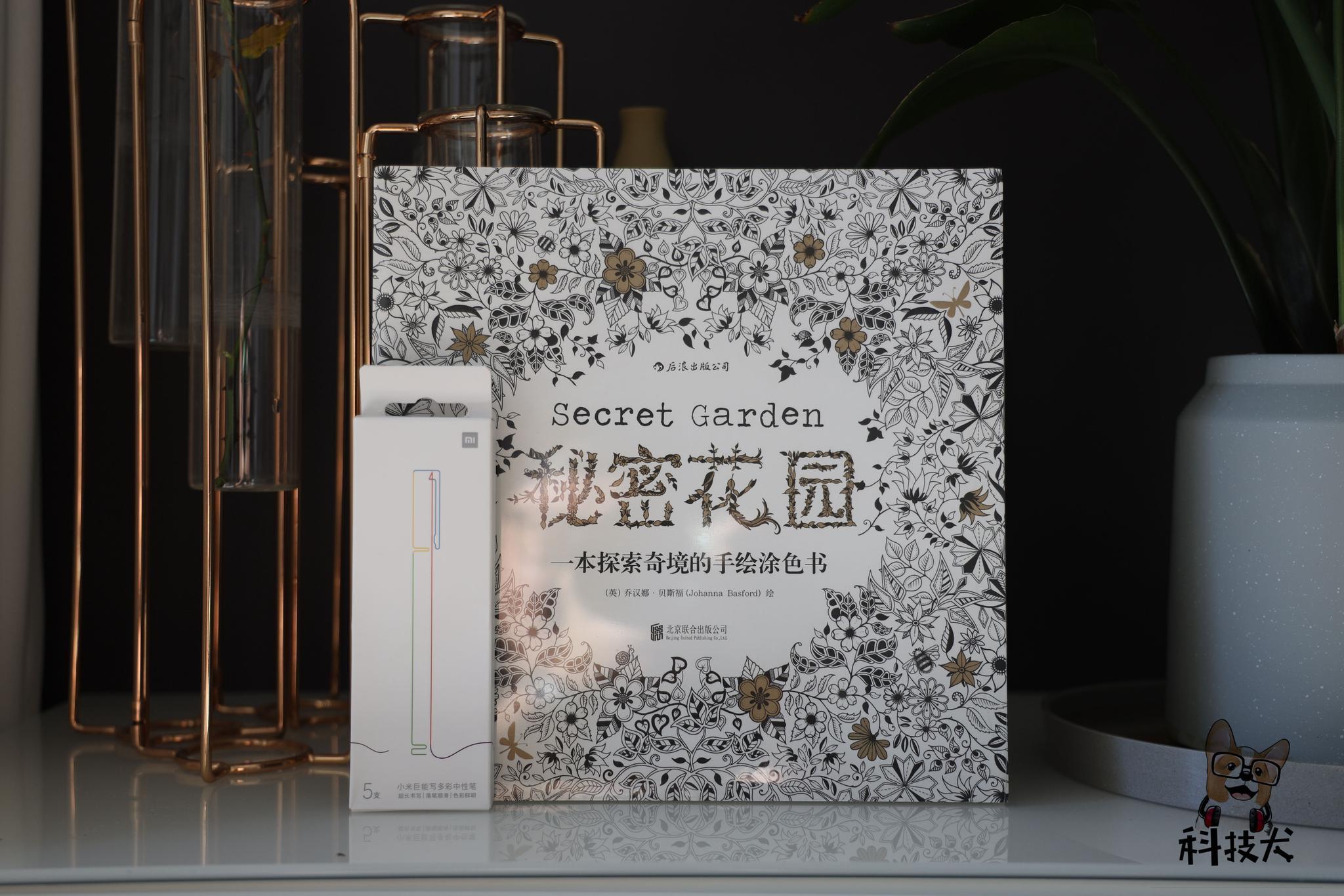 小米巨能写多彩中性笔、Z3乳胶枕开卖;新款大众CC上市