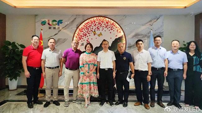 热烈欢迎中山民众领导及华夏幸福一行莅临参观指导!