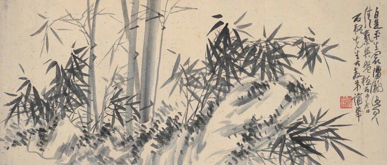 蒲华写竹,清末海上画坛最擅名声,往往以草书之法落笔,浑意而成
