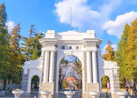 来啦!清华大学2021年MPA在线招生说明会7月4日下午2点与你相约