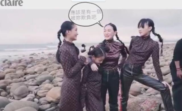 """三个女儿和小S合体拍写真,采访时纷纷露出""""被妈妈支配的恐惧"""""""
