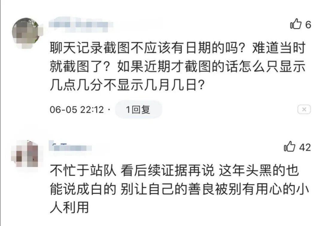 """家暴女儿、追砍前夫?直播将李菁菁又一次推到了""""悬崖""""边上"""