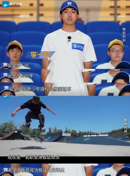 中国青少年滑板锦标赛冠军、抗洪前线战士、参加过500次救援的消防员