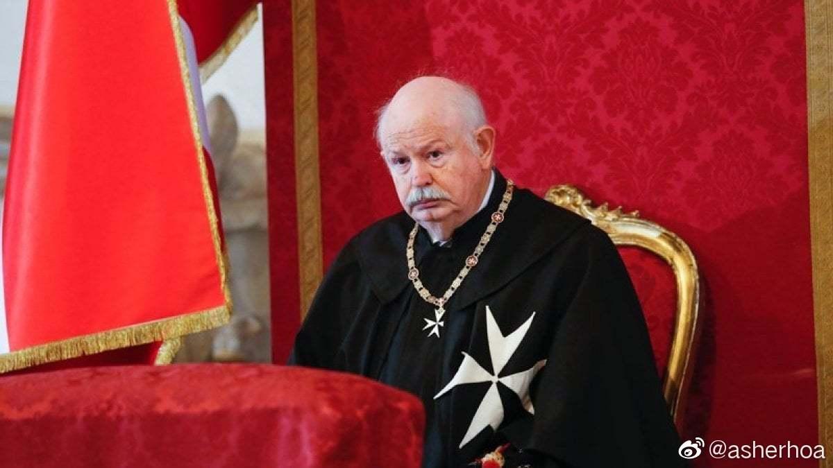 医院骑士团第80任大团长意大利人贾科莫·达拉·托雷(Giacomo dalla To