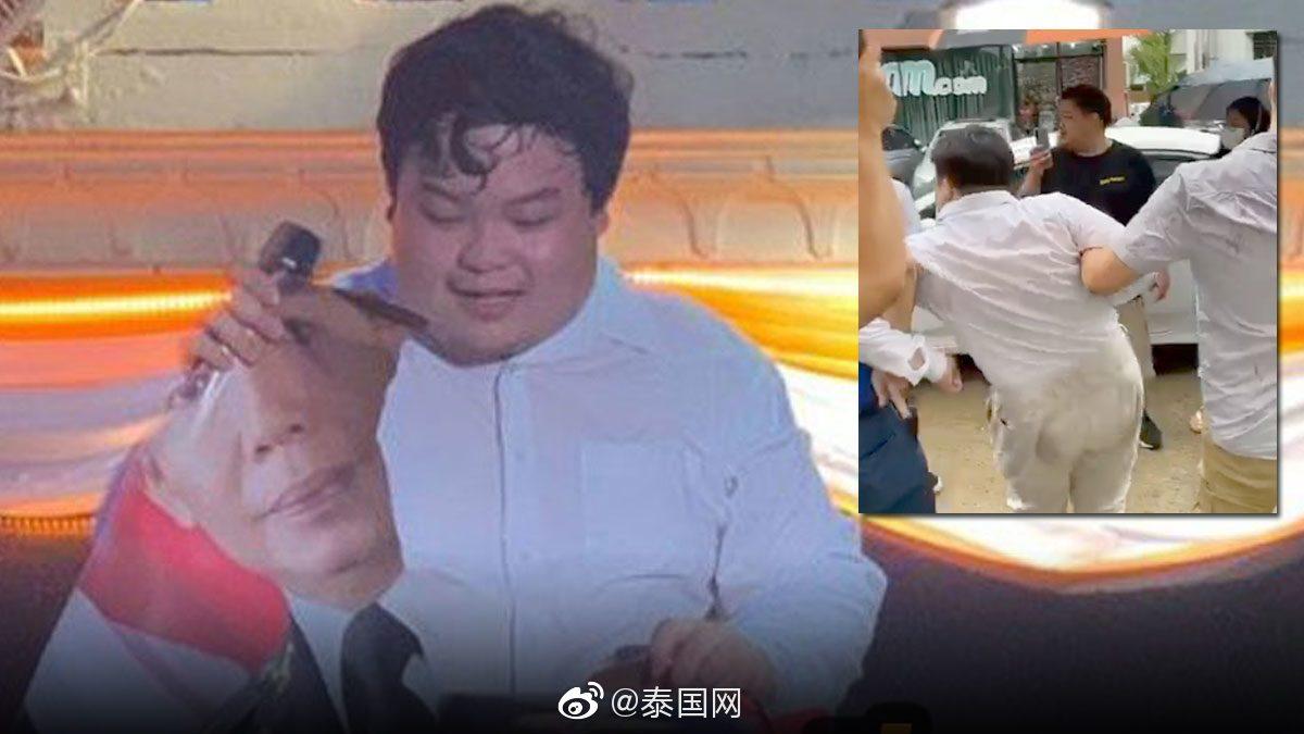 """泰国法政大学生集会领导人物""""企鹅""""被捕"""