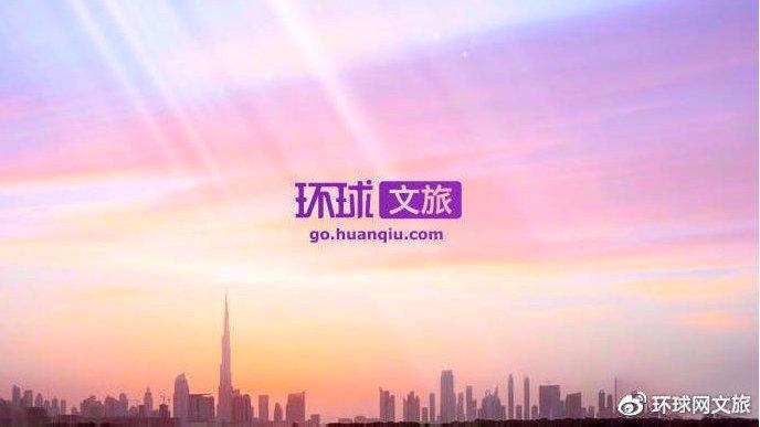第十九届环青海湖国际公路自行车赛取消