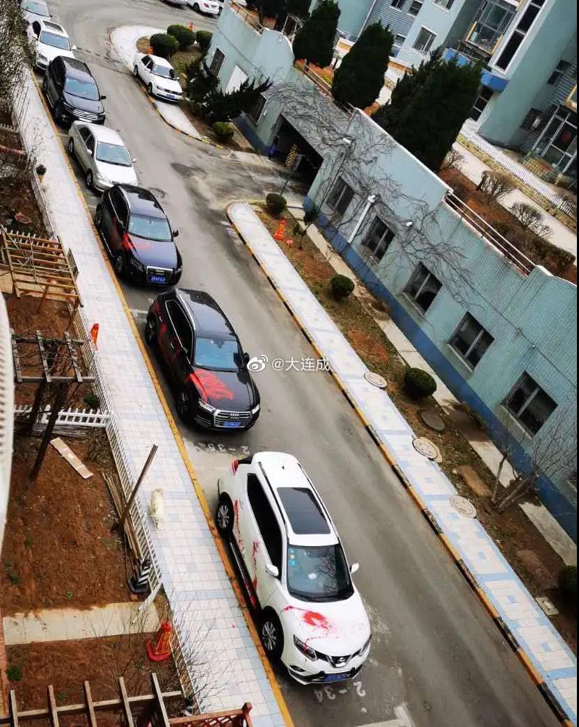十多辆车被泼红漆 专挑贵的下手