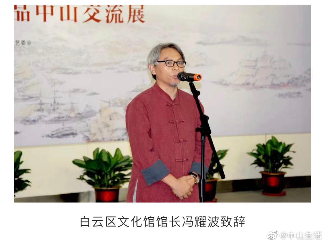 """""""翰墨丹青 美丽湾区""""大湾区书画展开幕"""