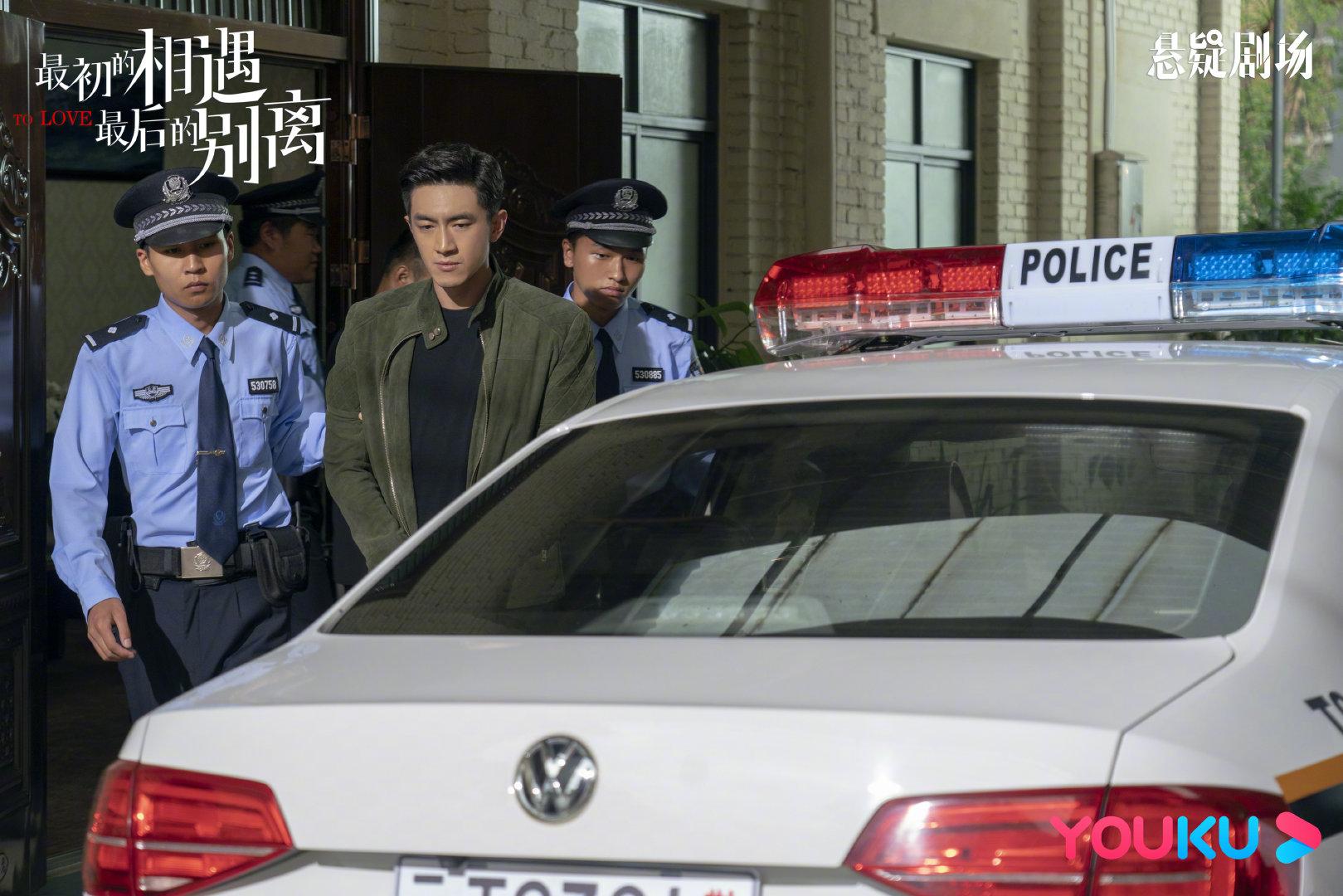 今日份精彩剧照来袭!严谨@林更新 小美人@秦海璐 被抓捕入狱