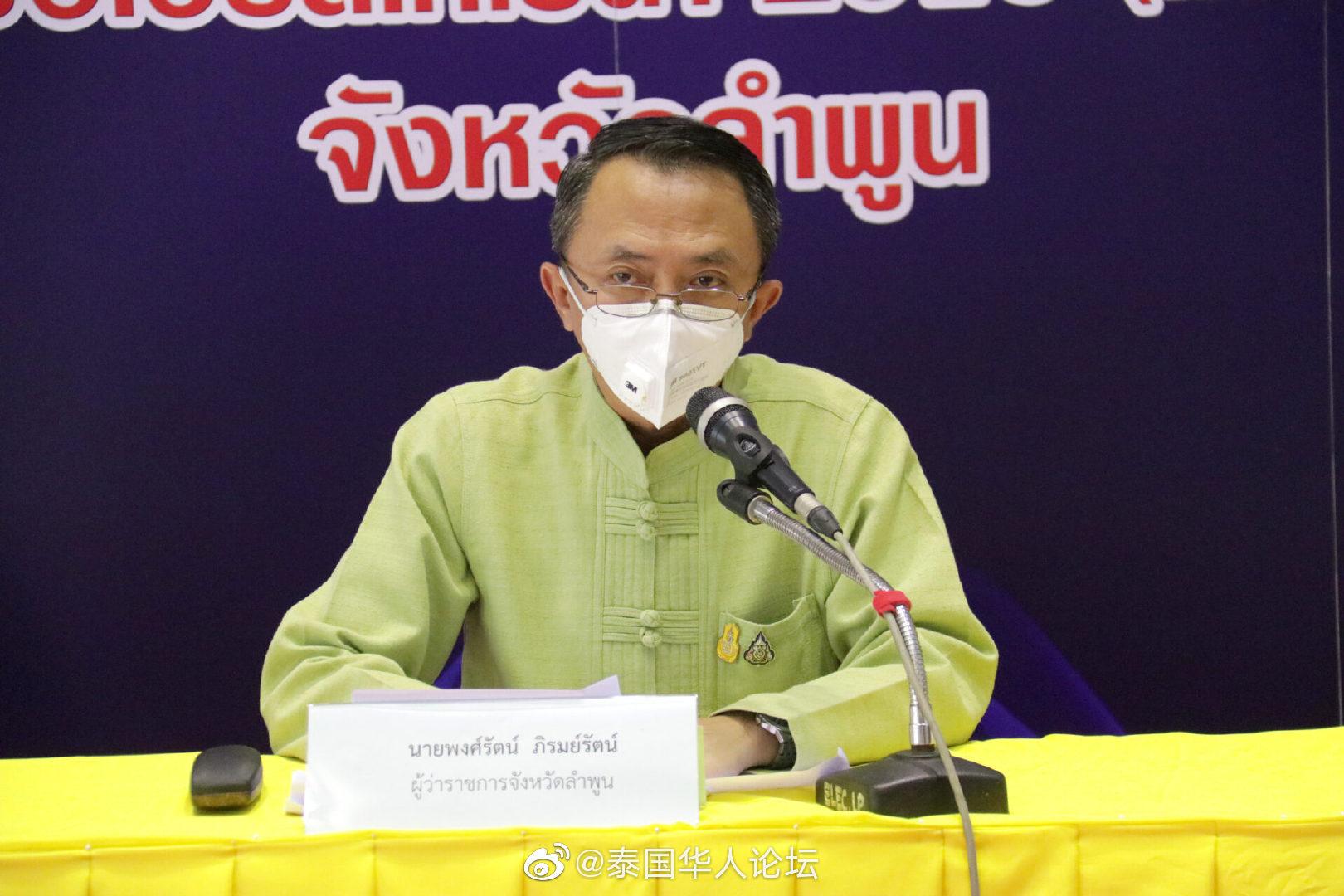 泰国南奔府新增2例 华欣新增2例