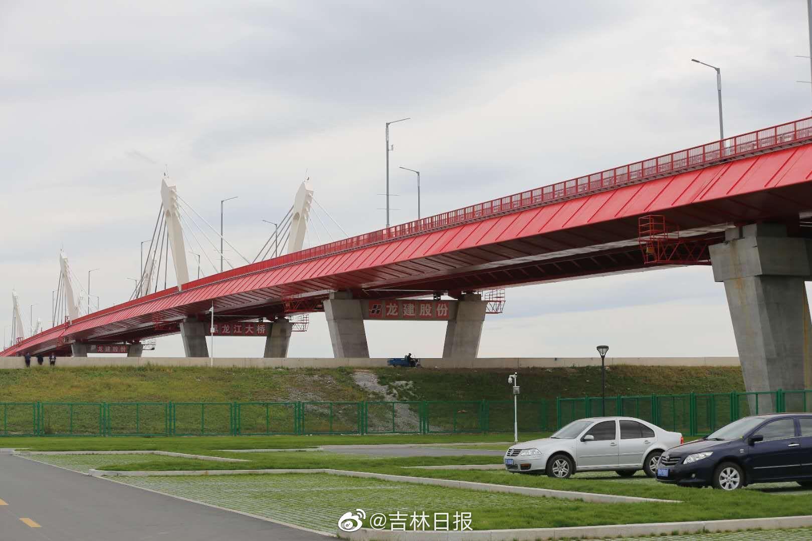 踏访中俄首座跨界江公路大桥:黑河黑龙江大桥