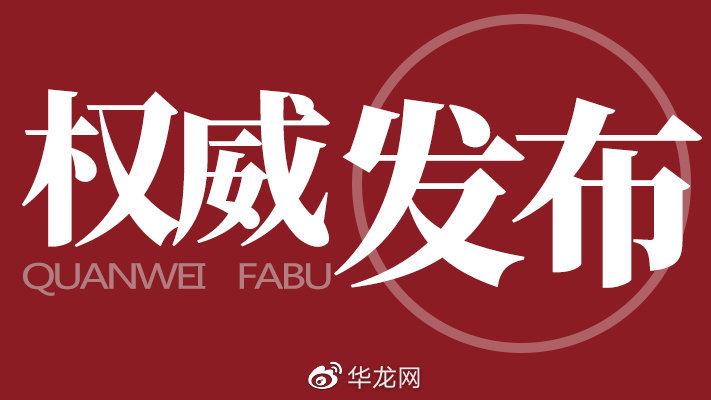 重庆2020高招办法出台 7月7日至8日举行高考 这些考生可享加分