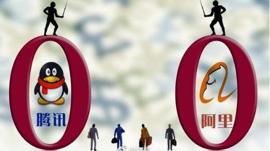 平台化竞争结束,中国新品牌,开始上牌桌