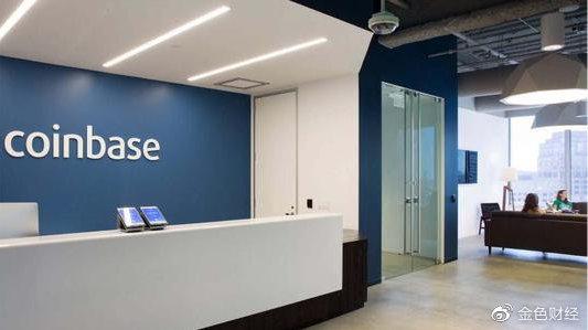 世界上第一家上市的虚拟货币交易所要来了?Coinbase筹备上市工作