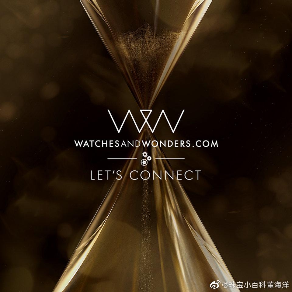 Watches&Wonders Geneva 2020(原日内瓦高档钟表展)的网站展示已经