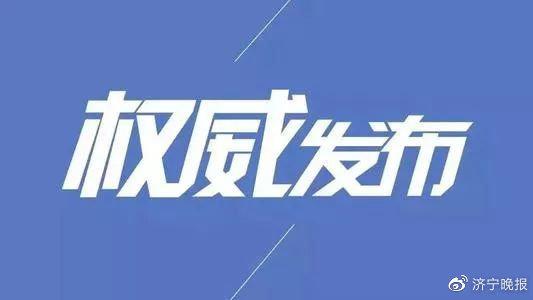 济宁市注册商标破58700件!地理标志商标居全省首位